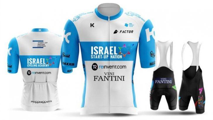 ISRAEL START-UP NATION annuncia la nuova maglia 2020